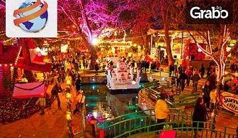 Посети Гърция преди Коледа! Еднодневна екскурзия до Драма и Кавала