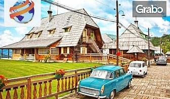 Посети градовете на Кустурица! Екскурзия до Вишеград, Каменград и Дървения град с нощувка със закуска, плюс транспорт