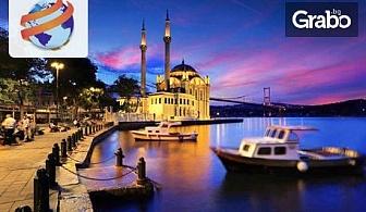 Посети Истанбул за Великден! 3 нощувки със закуски и транспорт