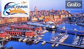 Посети Италия, Монако и Испания! 8 нощувки със 7 закуски и 3 вечери, плюс самолетен билет