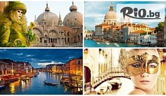 Посети Карнавала във Венеция! 3 нощувки със закуски в Хотел Crystal 4* в Преганциол + самолетен билет за 786лв, от Космополитън Травъл
