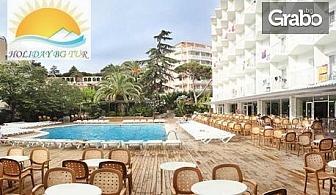 Посети Коста Брава! 4 нощувки със закуски и вечери, плюс самолетен билет и възможност за Барселона и Камп Ноу
