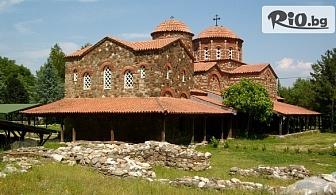 Посети Македония! Еднодневна автобусна екскурзия до Струмица през Май, от ТА Поход