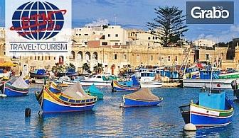 Посети Малта през Юли и Август! 7 нощувки със закуски, плюс самолетен билет