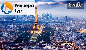 Посети Милано, Монтрьо, Женева, Париж и Мюнхен! Екскурзия с 8 нощувки, 7 закуски и транспорт