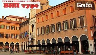 Посети Модена, Болоня, Бергамо и Бреша! Екскурзия с 3 нощувки със закуски, плюс самолетен транспорт от Варна