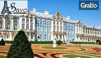 Посети Москва, Санкт Петербург, Киев и Вилнюс! 10 нощувки със закуски, плюс транспорт