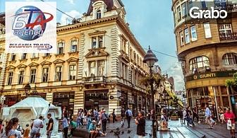 Посети най-големия бирен фестивал в Източна Европа! Екскурзия до Белград с нощувка, закуска и транспорт