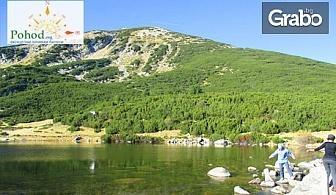 Посети най-красивия връх в Пирин! Еднодневна екскурзия до връх Безбог през Август, плюс транспорт