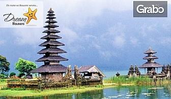 Посети остров Бали през 2020г! 7 нощувки със закуски, плюс самолетен транспорт