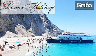 Посети остров Лефкада през Август! 3 нощувки със закуски - без или със вечери, плюс транспорт