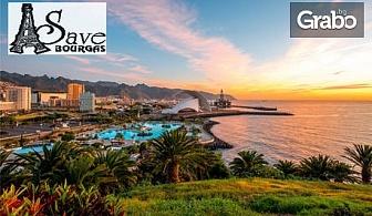Посети остров Тенерифе! 7 нощувки със закуски и вечери в хотел Turquesa Playa****, плюс самолетен билет от Милано