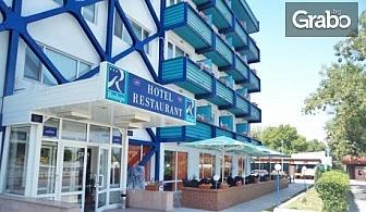Посети Пловдив! Нощувка със закуска
