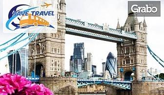 Посети Унгария, Австрия, Германия, Франция, Великобритания, Белгия и Чехия! 11 нощувки с 10 закуски и транспорт