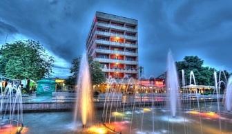 Последни места за Нова Година в хотел Свети Никола Сандански****! 2 или 3 нощувки в луксозни стаи със закуски, салатен бар на Вечеря + Гала Вечеря в ресторант Пломари + минерален басейн с джакузи и римска баня!!!