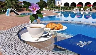 ПОСЛЕДНИ МЕСТА ЗА РАННИ ЗАПИСВАНИЯ ЗА Хотел Коста Булгара в Черноморец! Нощувка със закуска + ползване на басейн и шезлонг на басейна!