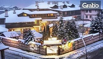 Последни ски спускания в Банско! 2 или 3 нощувки със закуски и вечери