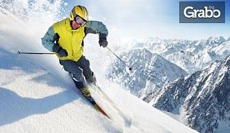 Последни ски спускания в Пампорово! Наем на ски или сноуборд оборудване за 1 ден, или пълна профилактика