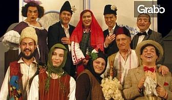 """Посмейте се с """"Михал Мишкоед (Зех тъ, Радке, зех тъ)""""на 27 Септември"""