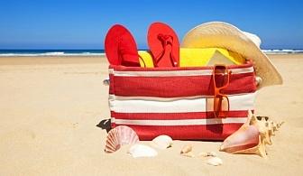 Да посрещнем лятото на море с безплатни чадър и шезлонги на плажа, Ол Инклузив  и Аквапарк в хотел Атриум бийч - Елените / 01.06.2017 - 10.06.2017