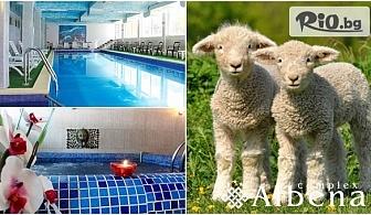 Посрещнете Гергьовден в Хисаря! 2 нощувки със закуски и вечери + СПА с вътрешен минерален басейн, от Семеен хотел Албена 3*