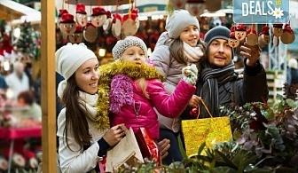 Посрещнете Коледа в уникално украсената Барселона, с ТА Солвекс! Самолетен билет, летищни такси, трансфер, 4 нощувки със закуски в Front Maritim 4*, пешеходни обиколки