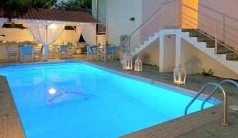 Посрещнете лятото в Alkyonis Hotel - Касандра, Халкидики за една нощувка със закуска, открит басейн и безплатен паркинг / 01.06.2017 - 11.06.2017