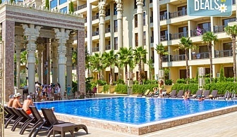 Посрещнете лятото с почивка в Hotel Argisht Partez 4*, Златни пясъци! 1 нощувка на база All Inclusive, ползване на външен басейн с шезлонг, безплатно за деца до 5.99г.