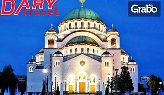 Посрещнете Нова година в Белград! 3 нощувки със закуски в IN Hotel 4*, плюс транспорт