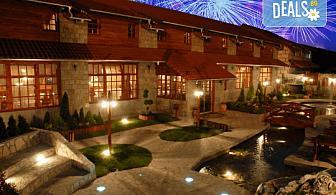 Посрещнете Нова година в Белград, Сърбия! 2 нощувки със закуски в Hotel Balasevic 3*, транспорт и посещение на Ниш!