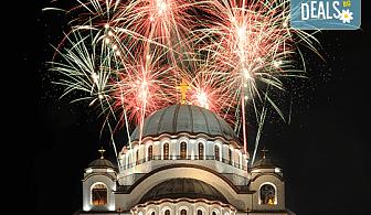 Посрещнете Нова година 2020 в Белград, със Запрянов Травел! 2 нощувки със закуски в СПА хотел Tulip Inn 3*, 1 стандартна и 1 гала вечеря с неограничени напитки