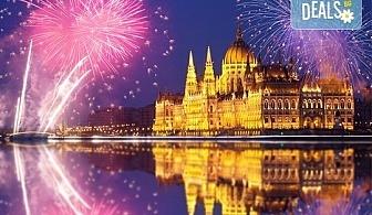 Посрещнете Нова година 2020 в Будапеща, с Караджъ Турс! 3 нощувки със закуски в хотел 3*, транспорт, водач и посещение на Нови Сад