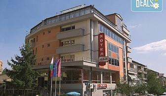 Посрещнете Нова година в хотел Аквая 3* във Велико Търново: 2 нощувки със закуски, безплатно за дете до 2.99г.