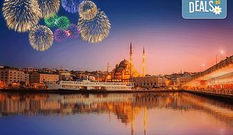 Посрещнете Нова година 2019 в хотел Bekdas De Lux 4*, Истанбул! 3 нощувки със закуски, транспорт и богата туристическа програма