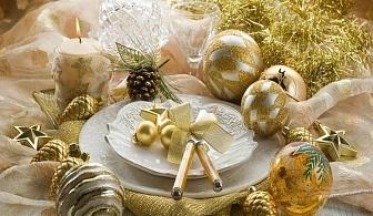 Посрещнете Нова година 2019 в хотел Марица - Пловдив за 1 нощувка, закуска и богата Празнична вечеря / 31.12.2018-01.01.2019