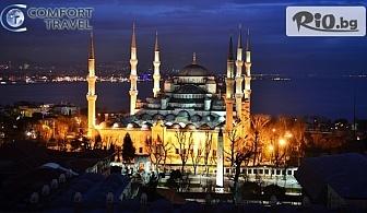 Посрещнете Нова година в Истанбул! 4-дневна екскурзия с включени 2 нощувки със закуски, транспорт и застраховка, от Комфорт Травел
