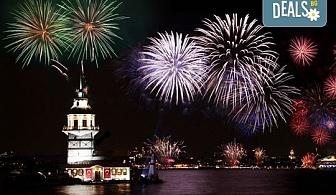 Посрещнете Нова година 2019 в Истанбул! 2 нощувки със закуски в хотел 2/3*, транспорт и посещение на Одрин!