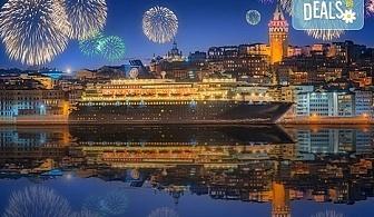 Посрещнете Нова година в Истанбул, Турция! 3 нощувки със закуски в хотел 2/3*, транспорт с дневен преход, бонус посещение на Одрин и нощна автобусна обиколка на Истанбул!