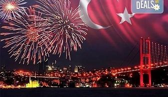 Посрещнете Нова Година 2018 в Истанбул, със Запрянов Травел! 2 нощувки със закуски в хотел Grand Emin 3*, транспорт и програма