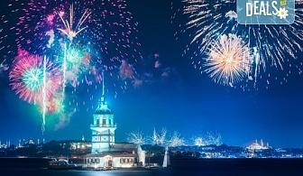 Посрещнете Нова година в Истанбул със Запрянов Травел! 2 нощувки със закуски в Hotel El Gato 3*, транспорт и посещение на Mall of Istanbul