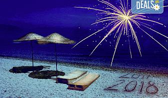 Посрещнете Нова година 2018 в луксозния Aria Claros Beach & Spa Resort 5*, Кушадасъ! 4 нощувки на база Аll inclusive и Новогодишна вечеря