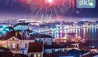 Посрещнете Нова година в Охрид! 2 нощувки с 2 закуски, 1 стандартна и 1 празнична вечеря с богато меню и неограничени напитки, транспорт и екскурзовод