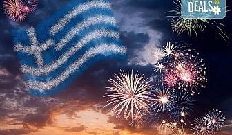Посрещнете Нова година на остров Тасос! 3 нощувки със закуски и вечери с жива музика в хотел Ellas 2*, транспорт и разходка в Кавала!