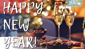 """Посрещнете Нова година 2018 в Пирот! Празнична вечеря в ресторант """"Диана"""" с музика на живо и неограничен алкохол, със собствен или организиран транспорт"""
