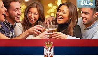"""Посрещнете Нова година 2019 в Пирот! Празнична вечеря в ресторант """"Диана"""" с музика на живо и неограничен алкохол, със собствен или организиран транспорт"""