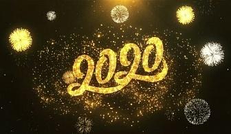 Посрещнете Нова Година 2020 в Пловдив,  хотел Кендрос  4* - пакет за ДВАМА с  ДВЕ нощувки, закуски и Празнична вечеря с DJ