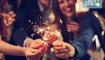Посрещнете Новата 2020 година в Бойник, Сърбия! 3 нощувки с 3 закуски, 2 обядa, 2 стандартна и 1 Новогодишна вечеря, възможност за транспорт