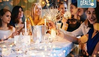 Посрещнете Новата 2020 година в Бойник, Сърбия! 2 нощувки с 2 закуски, 1 обяд, 1 стандартна и 1 Новогодишна вечеря, възможност за транспорт