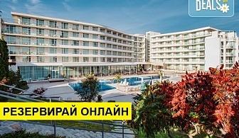 Посрещнете Великден или Гергьовден в Хотел Феста Панорама 4*, Несебър! 3 или 4 нощувки на база All Inclusive, тематичен обяд, ползване на вътрешен басейн, джакузи и фитнес!