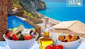 Посрещнете Великден на красивия остров Лефкада, Гърция! 3 нощувки със закуски и вечери в хотел 3*, транспорт и водач